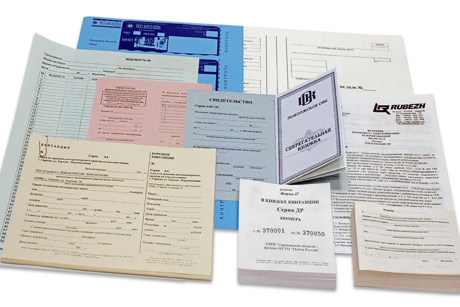 Заказать печать бланков в типографии Чебоксарах Низкие цены Печать бланков и квитанций